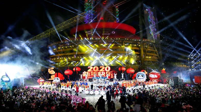 El Parque Industrial Shougang, en China, fue escenario de los actos para celebrar el Año Nuevo. Foto: Reuters.