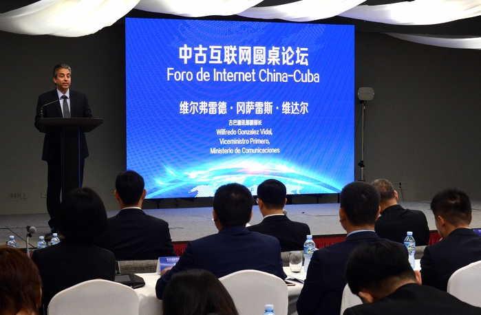 cuba, china, internet, informatizacion de la sociedad, ministerio de las comunicaciones