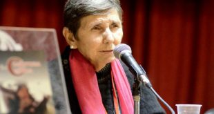 Literatura, Premio Nacional, Lia de Feria