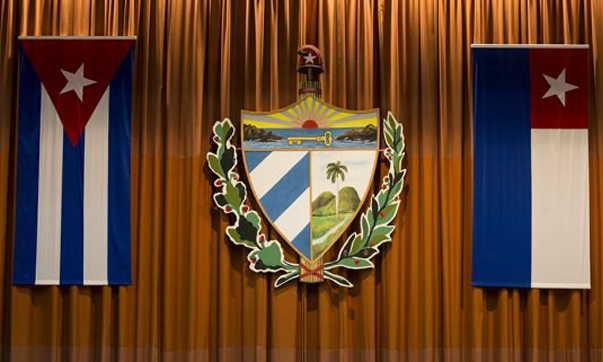 cuba, parlamento cubano, asamblea nacional del poder popular, comisiones permanentes