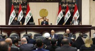 estados unidos, medio oriente, irak, donald trump