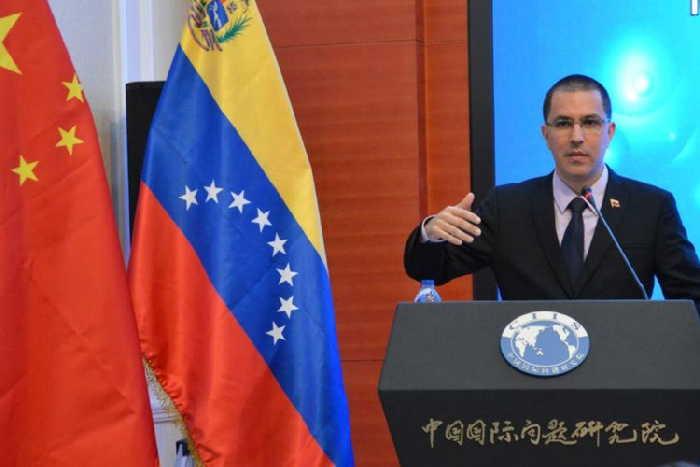venezuela, jorge arreaza, bloqueo de eeuu a venezuela, estados unidos, latinoamerica, golpe de estado