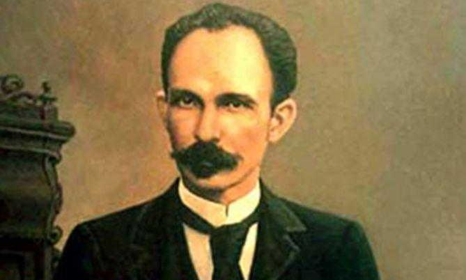 sancti spiritus, jose marti, comite provincial del partido