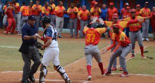 Béisbol, Serie nacional, Matanzas