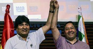 bolivia, evo morales, bolivia elecciones, golpe de estado, luis arce