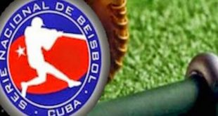 Béisbol, Cuba, Serie NACIONAL, Estructura