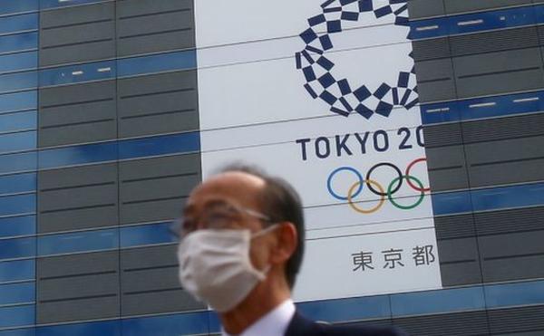juegos olimpicis tokio 2020, coi