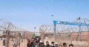 ONU, refugiados, coronavirus