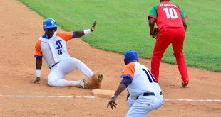 Béisbol, Serie Nacional, coronavirus