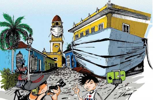 Trinidad en cuarentena, obra de Alexander Hernández Chang