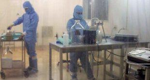 cuba, salud, coronavirus, covid-19, medicamentos, biocen, centro nacional de biopreparados, biocubafarma
