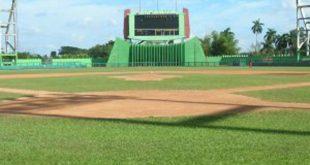 Béisbol, Sub 23, Cuba, Huelga