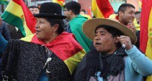 bolivia, covid-19, muertes