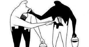 cuba, pnr, minint, policia nacional revolucionaria, hansel ernesto hernandez galiano, campaña mediatica, redes sociales, subversion contra cuba, racismo