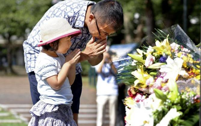 japon, nagazaki, bomba atomica, armas nucleares