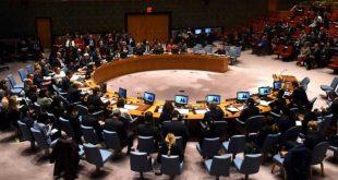 ONU, Consejo de seguridad, EE.UU., Irán