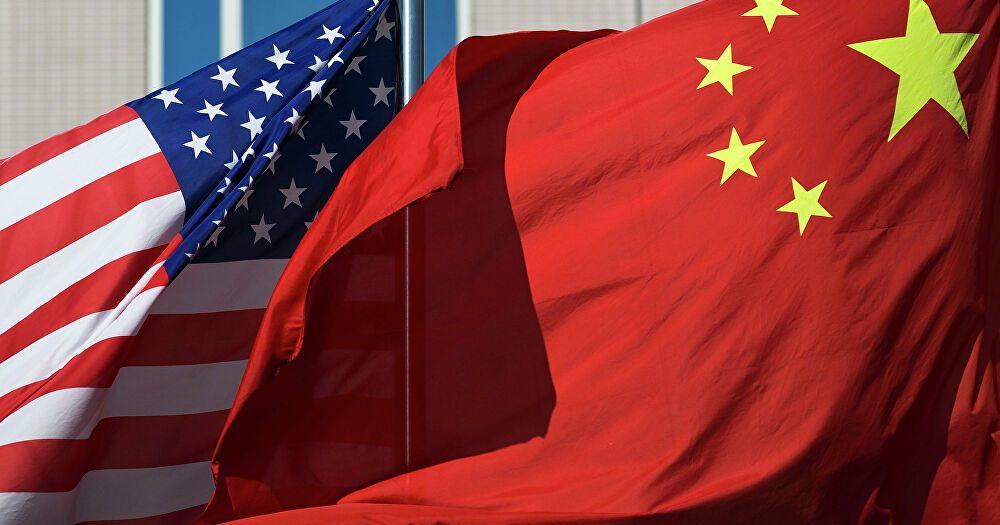 China, Estados Unidos, Donald Trump
