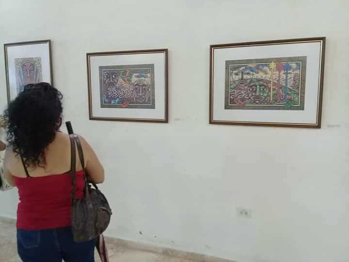 Mascarada resulta una muestra integrada por 15 piezas que se exhibe en la Galería de Arte Oscar Fernández Morera. (Foto: Tomada de Facebook)