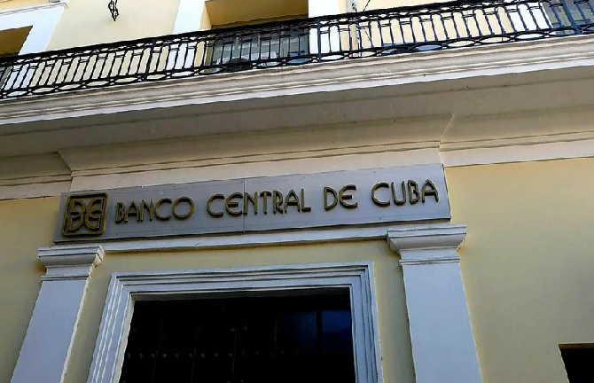 cuba, banco central de cuba, unificacion monetaria, economia cubana