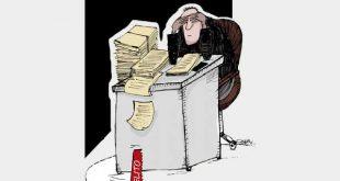 cuba, delito, malversacion, economia cubana, actividad economica ilicita, delito, minint, policia, corrupcion, ilegalidades