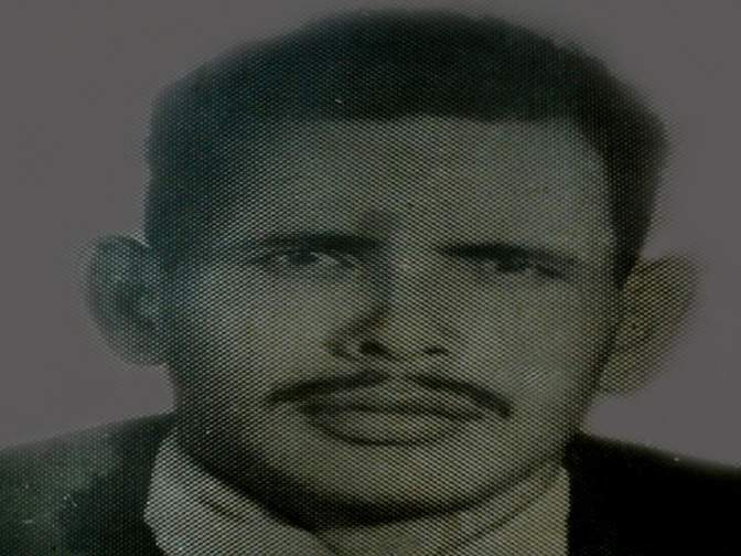 Roberto Quesada Ramírez.