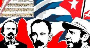cuba, dia de la cultura cubana, cultura, revolucion cubana, miguel diaz-canel