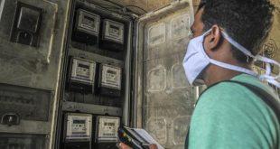 cuba, electricidad, tarea ordenamiento, economia cubana