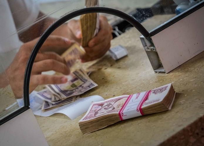cuba, economia cubana, tarea ordenamiento, salarios, pensiones
