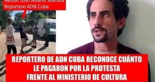 cuba, subversion contra cuba, ministerio de cultura, mincult, jovenes creadores