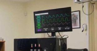 cuba, respirador artificial, salud publica, neurociencias