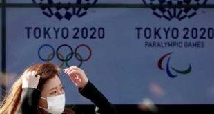 japon, juegos olimpicos tokio 2021, pandemia mundial