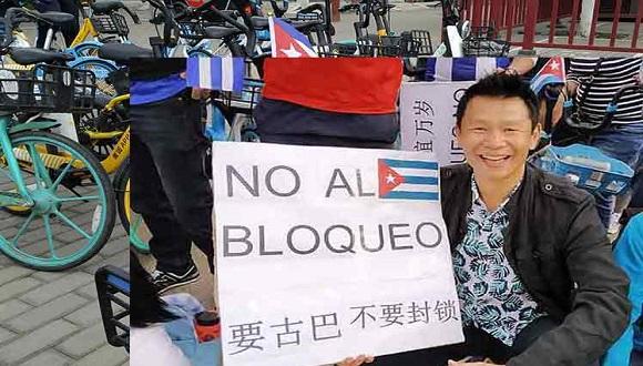 China llevó fuerte este domingo la voz contra el bloqueo estadounidense hacia Cuba. (Foto: PL)