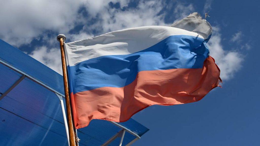 """Moscú estima """"inaceptables"""" las últimas acciones de EE.UU. (Foto: Actualidad.RT)"""