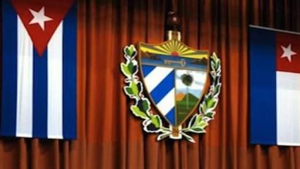 La Comisión de Relaciones Exteriores de la Asamblea Nacional  rechazó la actuación de un reducido grupo de eurodiputados.