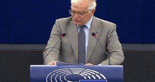 cuba, union europea, bloqueo de eeuu a cuba, acuerdo cuba-ue