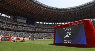 japon, juegos olimpicis tokio 2021, olimpiadas