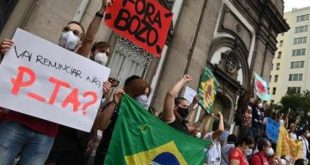 brasil, jair bolsonaro, vacuna contra la covid-19