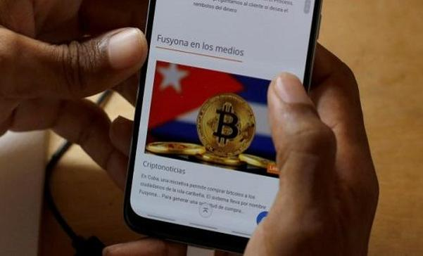 cuba, banco central de cuba, economia cubana, criptomonedas