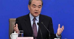 china, afganistan, guerra, estados unidos, injerencia