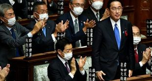 japon, primer ministro